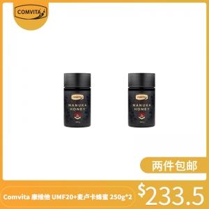 【包邮专场】Comvita 康维他 UMF20+麦卢卡蜂蜜 250g*2 保质期:2024.1月