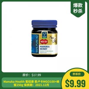 【秒杀特价】Manuka Health 蜜纽康 麦卢卡MGO100+蜂蜜250g 保质期:2021.12月