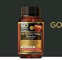 【直邮价】GO healthy 高之源 辅酶Q10 450mg 60粒 保质期:2024.2月